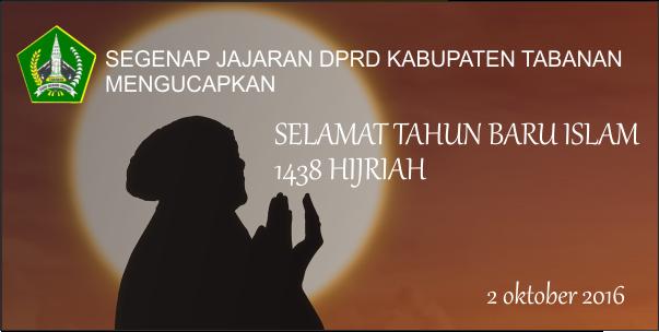 Selamat Tahun Baru Islam 1438 Hijriyah